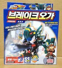 Korea Ver Battle B-DAMAN Zero System /'DHB Basic Armor/' by Takara /& Sonokong