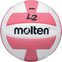 12 years old and under Molten V5MU12 Premium Light Youth Volleybal